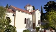 Ιερά Μονή Αγίου Χριστοφόρου