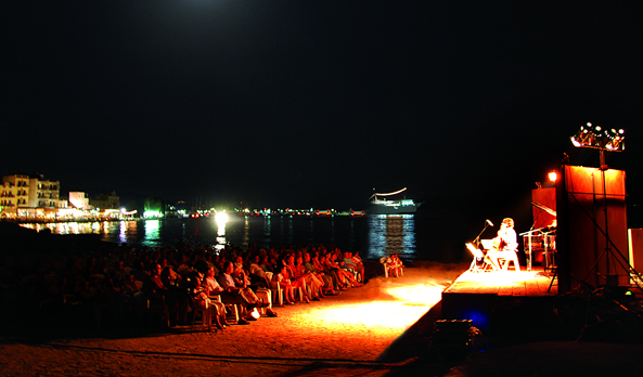 International Music Festival of Aegina