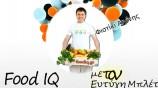 food_iq