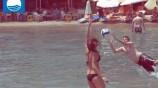 Agia Marina Aegina Blue Flag
