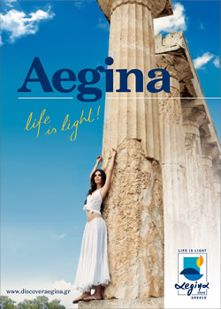 Discover Aegin Greece