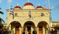 Η  Μεγάλη  Εκκλησία  της  Αίγινας