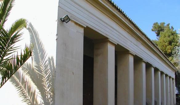Το Κεντρικό Σχολειό της Αίγινας – Εϋνάρδειο