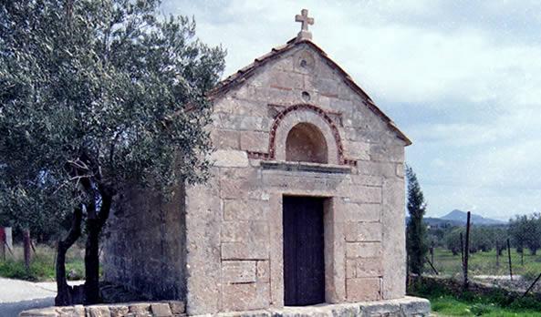 Όμορφη Εκκλησία